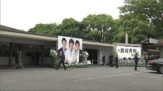 16日に63歳で亡くなった歌手の西城秀樹さんの告別式が東京・港区の青山...