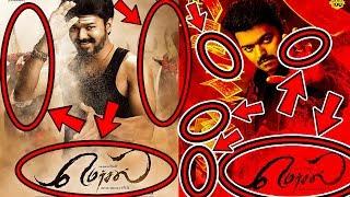 mersal predictions vijay 61 ilayathalapathy vijay tamil cinema news cinerockz