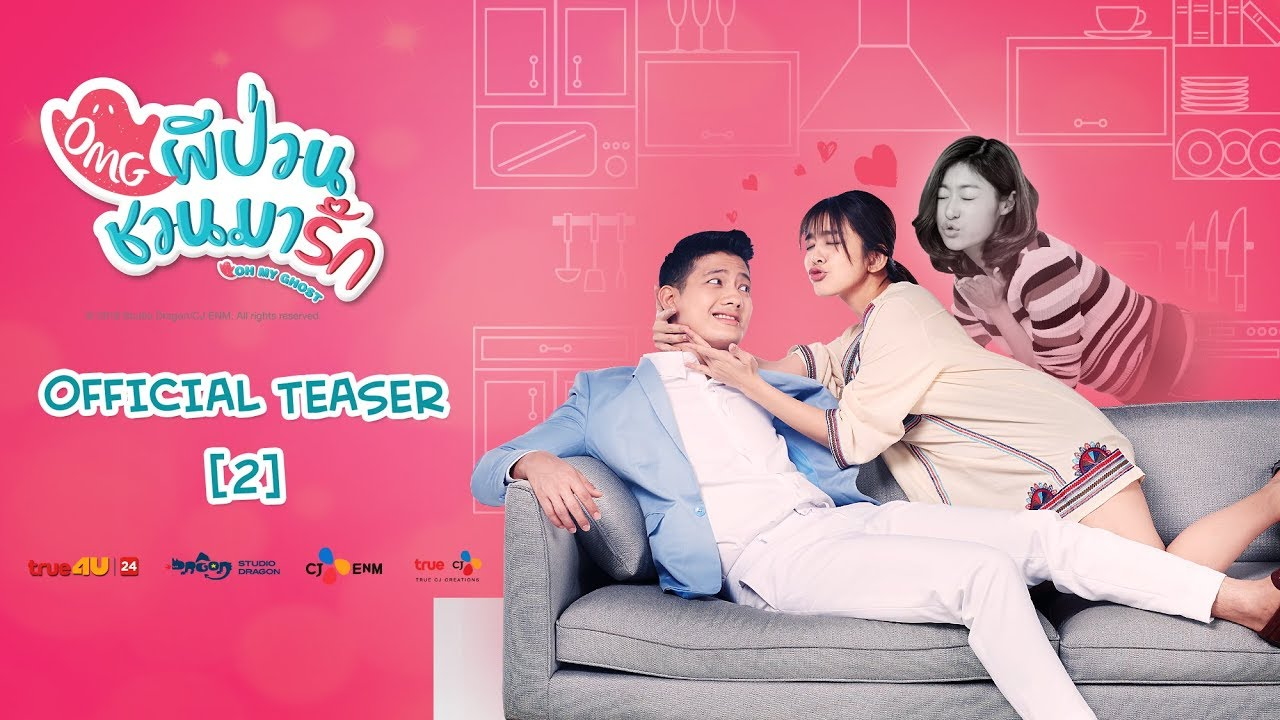 ❤[CH True4U] Oh my ghost Thai (Halo Entertainment) : Pae