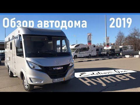 Автодом Hymer BMC-I 580 Edition One в Москве