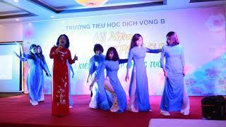 Khúc Hát Ru Của Người Mẹ Trẻ ( Trình bày : Cô Đỗ Thị Mai - Hiệu trưởng trường tiểu học Dịch Vọng B)