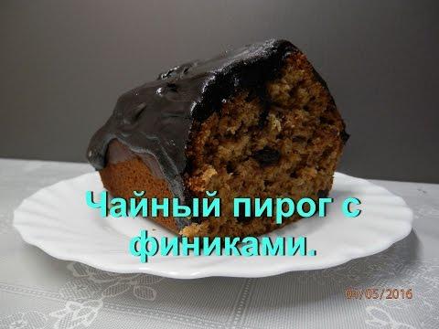 приготовить пирог в мультиварки