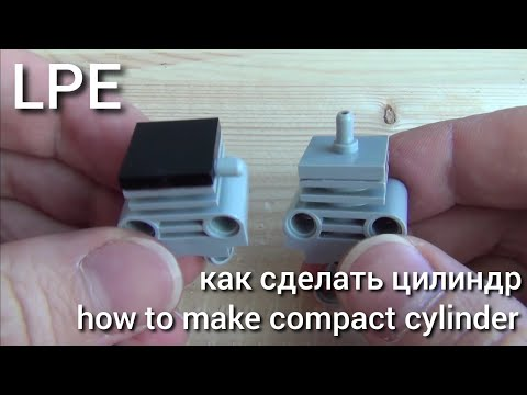 Lego pneumatic engine. How to make new compact cylinder. Part 12