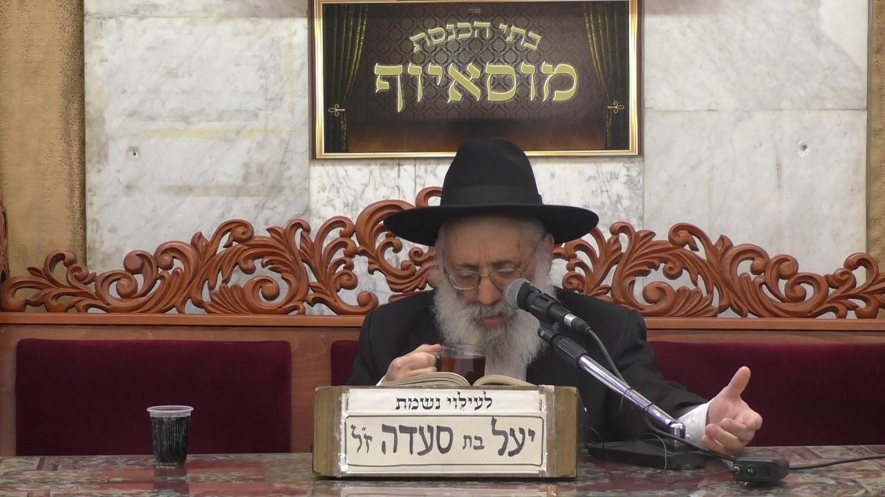 הרב אברהם יונה דיני תרומות ומעשרות