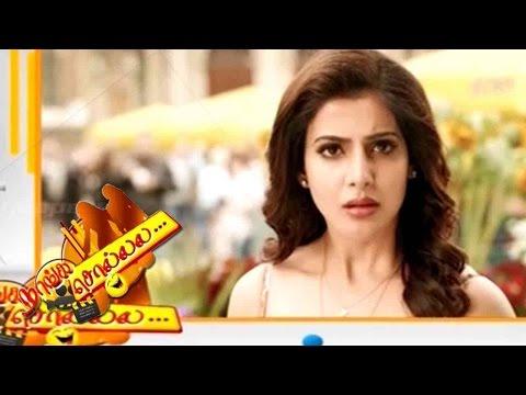 Naanga Sollala - Tamil Cinema Gossip Show | 23 Apr 2017