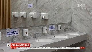 Чи легко знайти туалет у спальному районі Києва - експеримент Сніданку