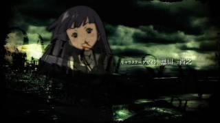 Ergo Proxy Opening Theme HD (1080p/Bluray)