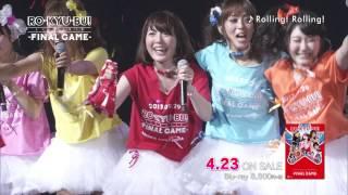 20140423_RO-KYU-BU!_LIVE 2013-FINAL GAME-_ティザー映像 ロウきゅーぶ! 検索動画 15
