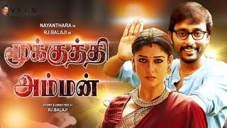 Nayanthara in R J Balaji's direction