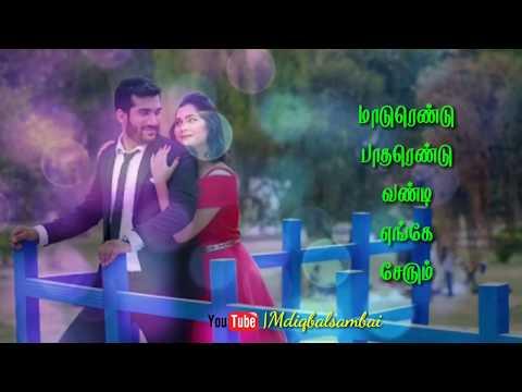 💕 Tamil WhatsApp Nittham Nittham Un Nenappu Status 🎶| Song WhatsApp Status | Love Status