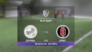 Обзор матча Дружба Spirit R CUP Турнир по мини футболу в Киеве