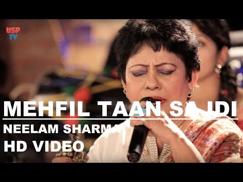 Mehfil Taan Sajdi | Fun Punjabi Wedding Music | Mehndi Songs | Neelam Sharma | USP TV