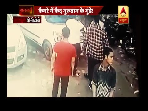 Sansani: CCTV captures hooligans molesting girls in Gurugram