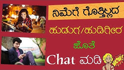 Strangers app chat with girls and boys auto detecting contacts || G tech kannada