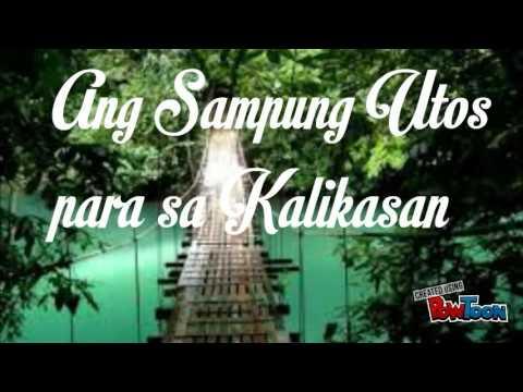 Pangangalaga sa Kalikasan - YouTube
