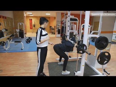 Как похудеть на 30 кг. Правильное питание и тренировки. Качаем попу