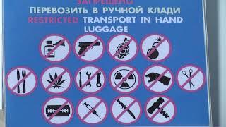 2021-05-05 г. Брест. Правила вылета на отдых от авиакомпании «Белавиа». Новости на Буг-ТВ. #бугтв