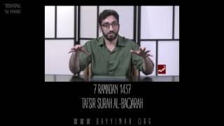 Download Tafsir: Surah al-Baqarah - Nouman Ali Khan - Day 7