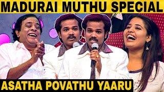 APY 09 | Madurai Muthu | Kovai Guna
