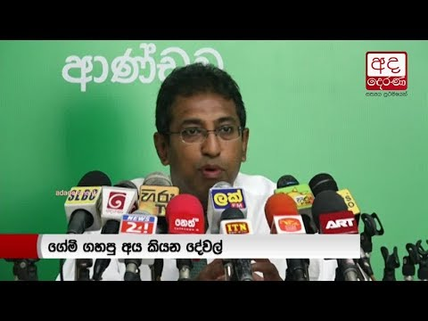 No-confidence motion against PM will definitely be defeated - Harsha