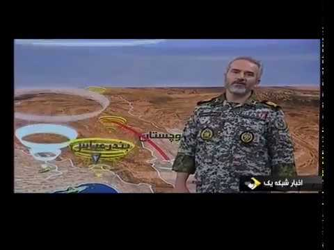 Iran Air Defense wargame, Guardians of the Velayat Sky 7, Phase one مدافعان آسمان ولايت هفت