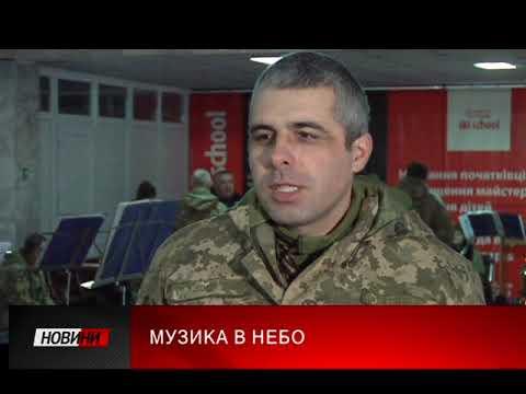 Третя Студія: В Івано-франківському аеропорту втретє виступили тернопільські військові