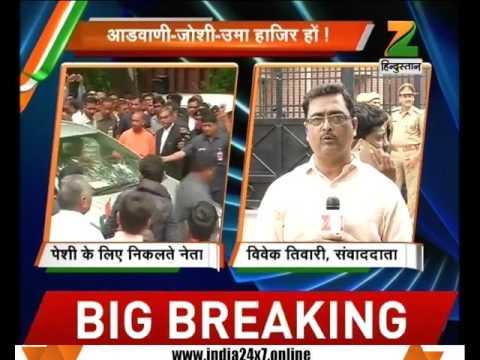 Senior BJP leaders including Advani, Uma Bharti reached Lucknow to present before CBI special court