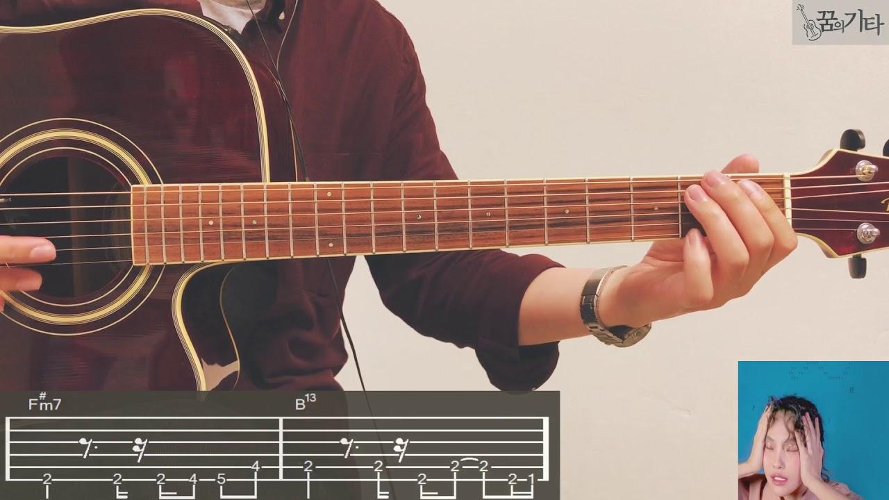 [꿈의기타] 민수 - 민수는 혼란스럽다 Guitar Cover 기타 커버 TAB Chord 타브 코드 기타 연주