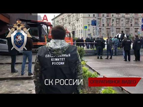 В Москве по факту захвата заложников в одном из подразделений банка возбуждено уголовное дело