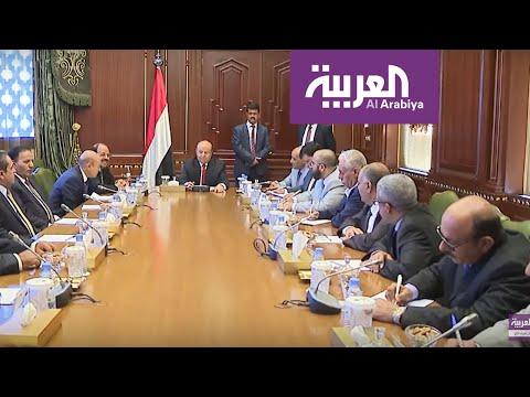 لجنة تشارك فيها الأحزاب لبحث آليات تنفيذ اتفاق الرياض  - نشر قبل 4 ساعة