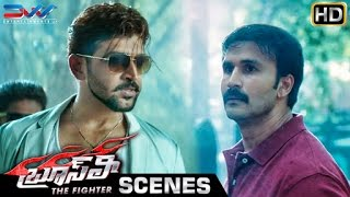 Arun Vijay Hits Ravi Prakash | Bruce Lee The Fighter Movie Scenes | Ram Charan | Rakul Preet