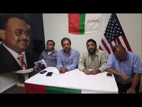 MQM USA Central Organizing Committee & Los Angeles Chapter Committee Video Briefing (Oct. 13, 2017)
