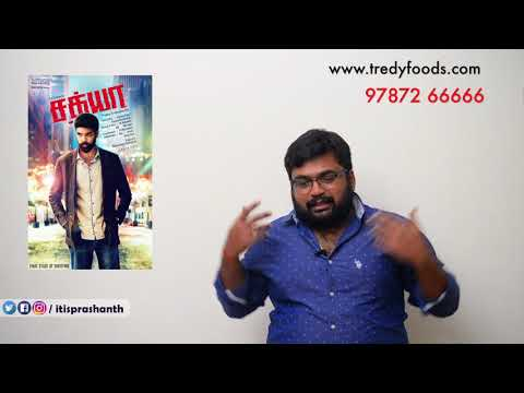 Sathya review by prashanth