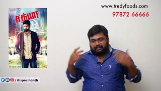 connectYoutube - Sathya review by prashanth