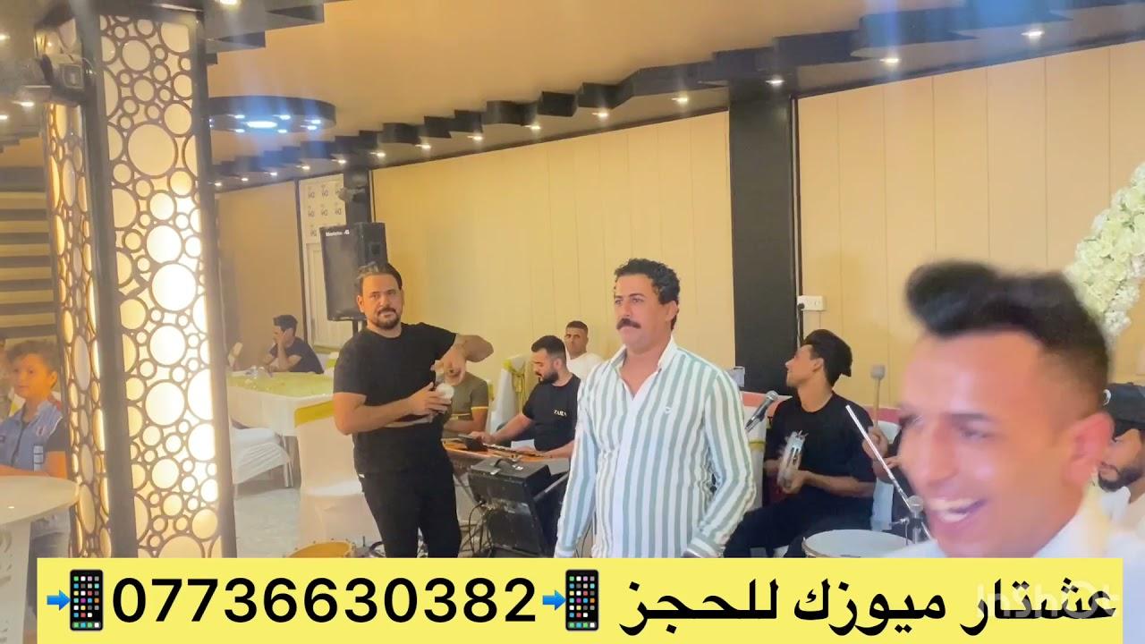 حفلات الفرقه المدرعه 2021 الفنان باسم الزهاوي حفله نار بقيادت الميسترو حسين هادي 🎹🎵🎶🔥