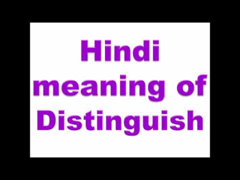Imo Meaning In Hindi