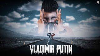 مودي العربي - فلاديمير بوتين | 8K MOUDYALARBE - Vladimir Putin | 2021 Prod By DAHAB