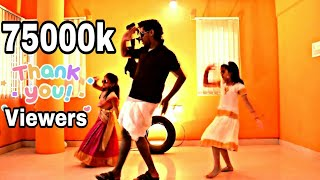 Jimikki Kammal Song dance choreography kids version