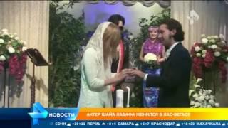 В Лас-Вегасе отгремела свадьба звезды