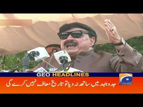Geo Headlines - 06 PM | 22nd September 2019