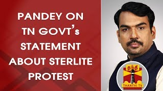 Rangaraj Pandey on TN Govt's Statement about Sterlite Protest | Violence