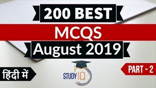 Download lagu Best 200 AUGUST 2019 Current Affairs in HINDI Part 2 Finest MCQ for all exams by Study IQ MP3