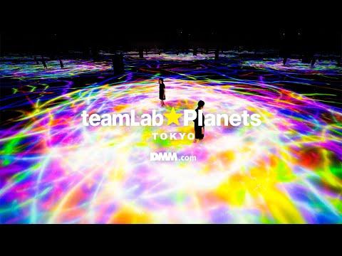 teamLab Planets TOKYO / チームラボプラネッツ TOKYO DMMcom