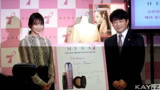 [Hera Pink Ribbon Event] Shin Min-A.111005 2/2