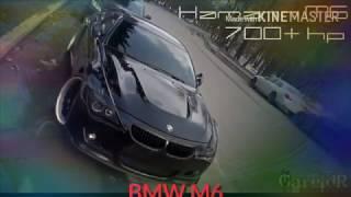 BMW M6 drift DJ.R.A.L.O.V.E