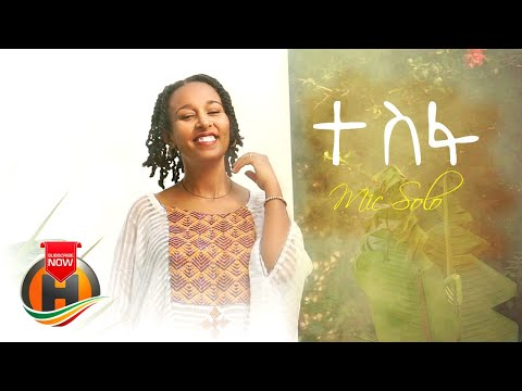 mic-solo---tesfa-|-ተስፋ---new-ethiopian-music-2020-(official-video)