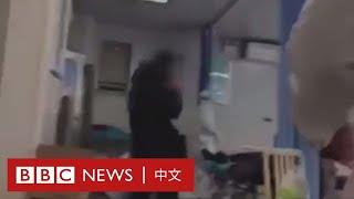 武漢肺炎:父親的屍體就在眼前 男子在醫院哭不成聲- BBC News 中文
