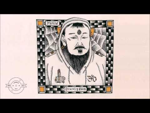 Manew - Dschingiz Khan EP [MRVL Exclusive]