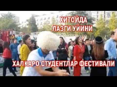 Uzbeks in China university of technology.