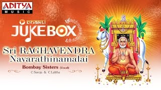 Sri Raghavendra Navarathinamalai || Bombay Sisters || Tamil Devotional Songs || Jukebox